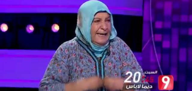 """ها نبيل"""" تبكي وتتبرّأ من نبيل القروي : راني والله ما نعرفو، قالولي هذا الرئيس مشيت نصفّق !!"""