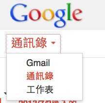 Switch to Gmail Contact