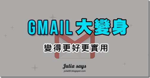 new gmail00