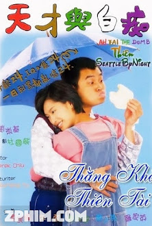 Thằng Khờ Thiên Tài - Ah Fai, the Dumb (1997) Poster