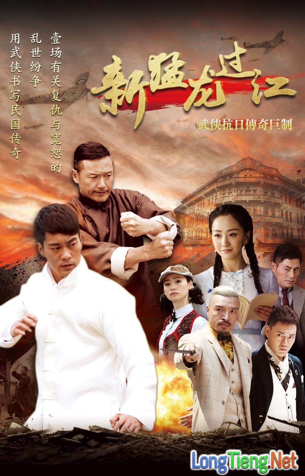 Lồng Tiếng Vietsub Tập 37 Phim Tan Manh Long Qua Giang Phim