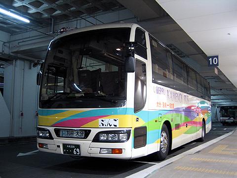 亀の井バス「ぶんご号」 ・・69