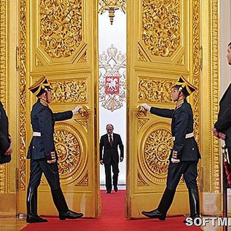Как в России и в мире проводят инаугурацию