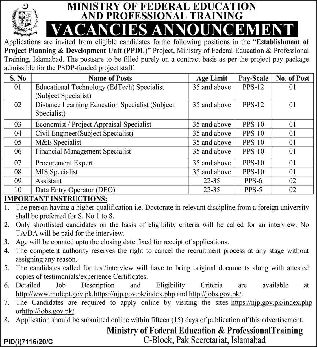 Planning And Development Department Govt Jobs 2021