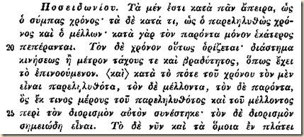 Posidonius in Stobaeus 1.105.S