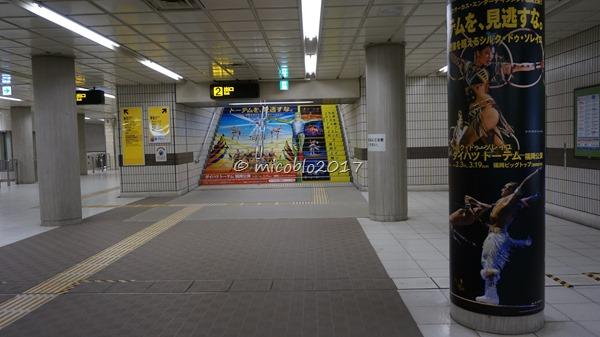 地下鉄箱崎駅