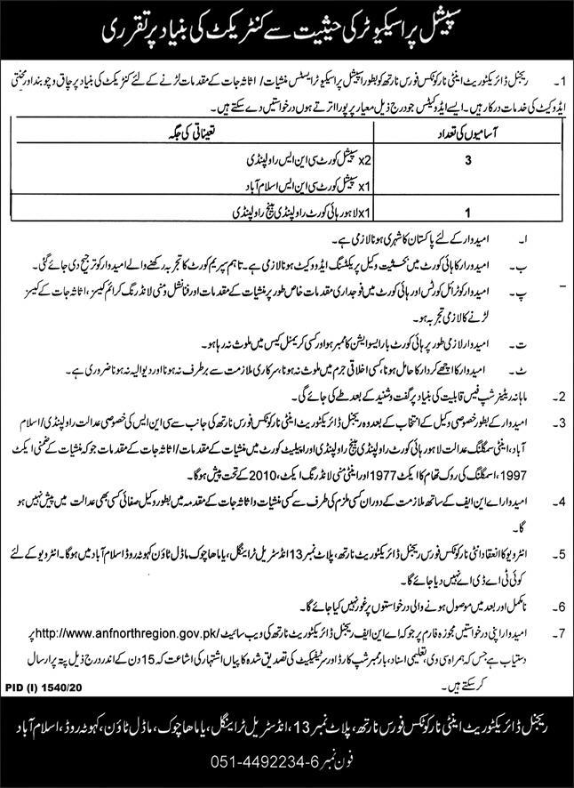 Anti Narcotics Force ANF Jobs September 2020