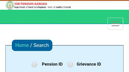 Check YSR Pension Kanuka Application Status Online