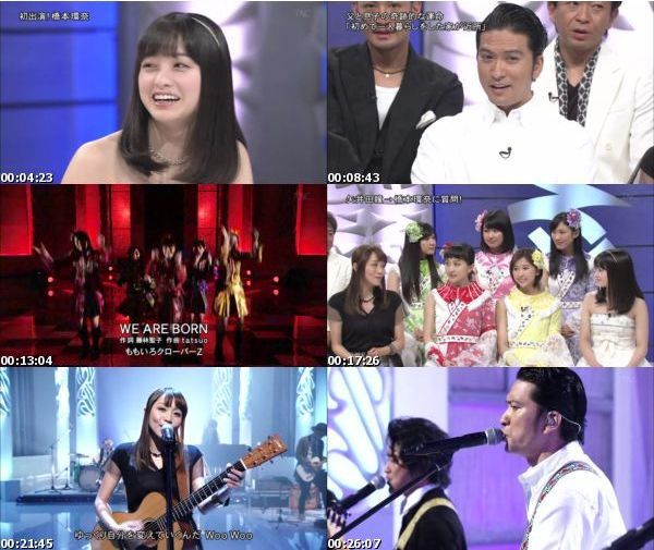 [TV-Variety] Music Fair – 2016.02.20