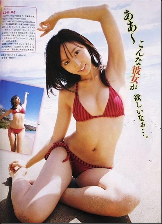577full-risa-yoshiki