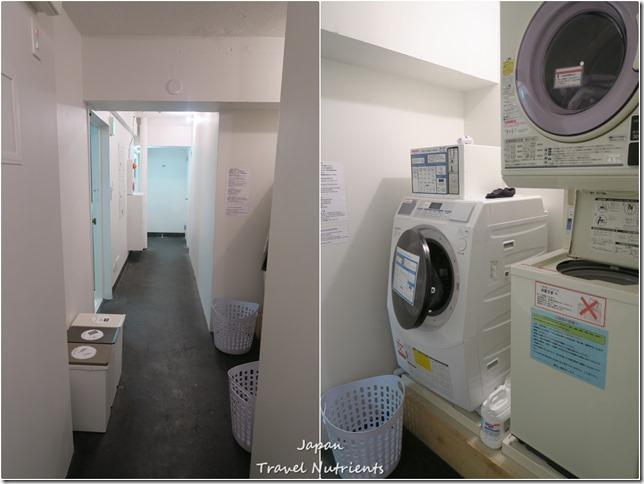 東京 青年旅館住宿 Irori Hostle and Kitchen (66)