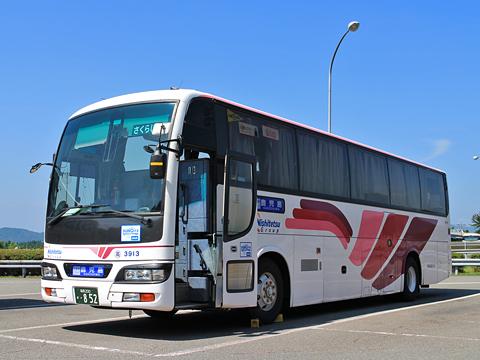 西鉄高速バス「桜島号」昼行便 3913 えびのPAにて その1