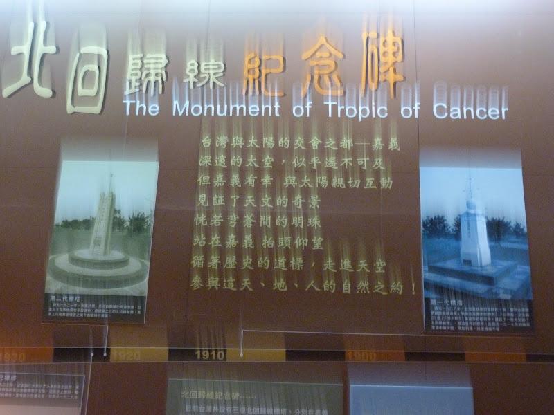 TAIWAN Chia yi, Taichung et quelque part ? au  au sud de Taipei - P1000043.JPG