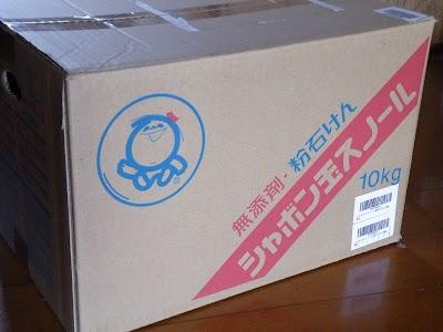 シャボン玉 スノール(粉石けん)15kg