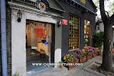 Shop in Nanluoguxiang photo 2