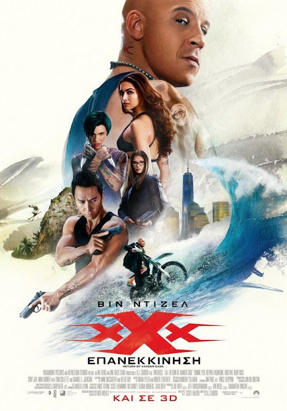 XXX3 αφίσα