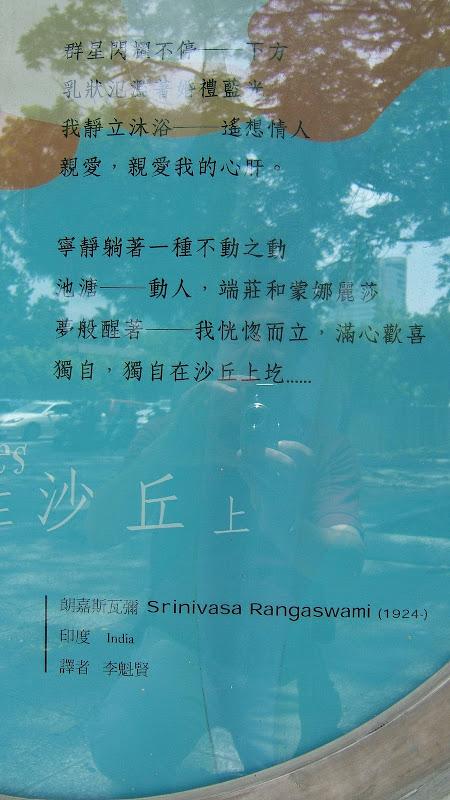 Taiwan :Kaoshiung Tainan Alishan - 203.jpg