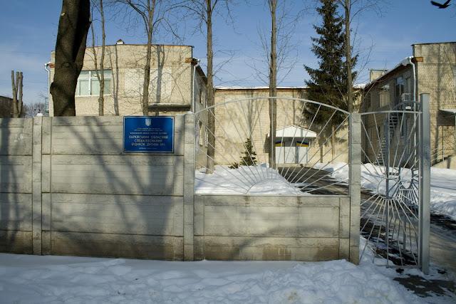 Дом ребенка № 1 Харьков 03.02.2012 - 260.jpg