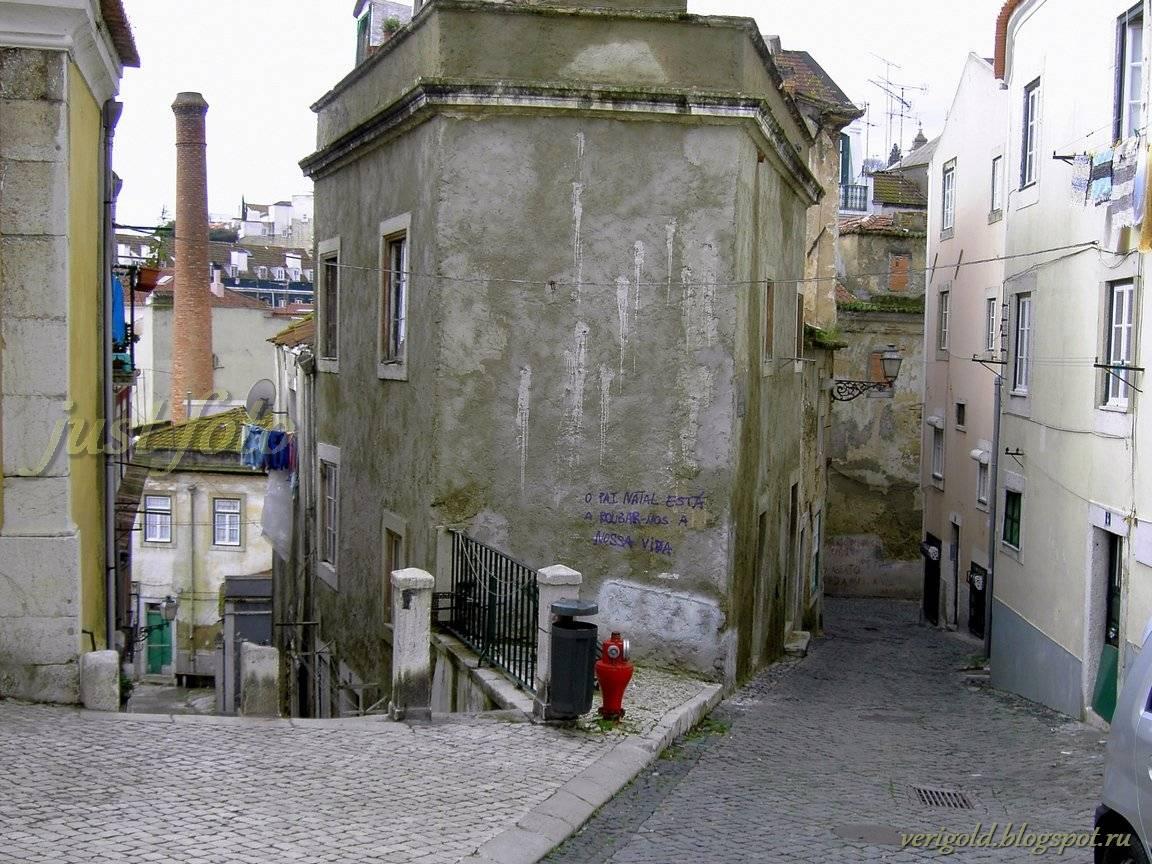 Алфама улочки Лиссабон фото