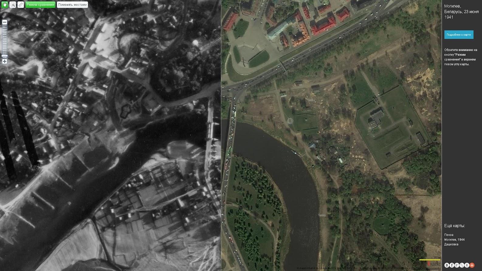 Старый и новый мосты.