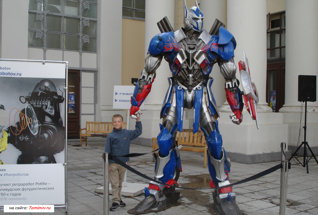 ВДНХ. Выставка роботов