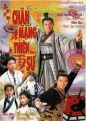 Chân Mạng Thiên Sư TVB