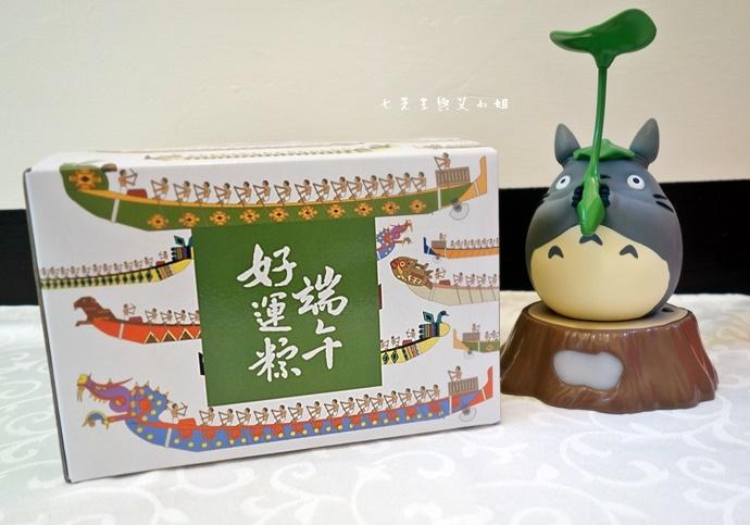 2 7-11端午名粽大賞預購 三星翠玉蔥抓餅 阿美飯店桂花干貝粽 屏東車城綠豆蒜