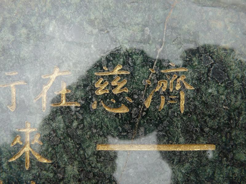 TAIWAN . Hualien et au Sud de Hualien,presque jusqu à Taitung - P1160977.JPG