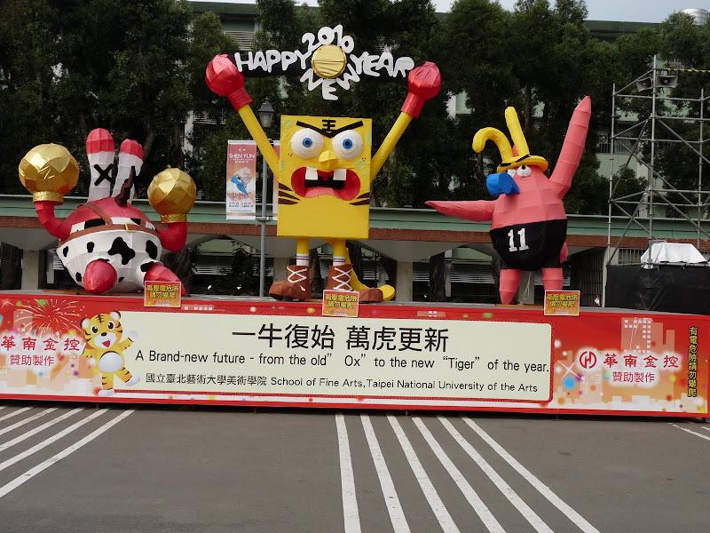 Taiwan .Taipei Lantern Festival - P1150732.JPG