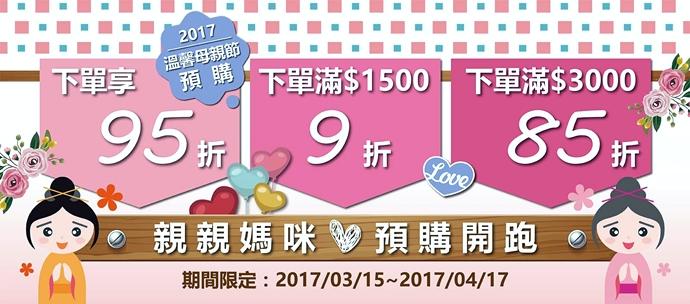 24 香帥芋泥捲 母親節蛋糕推薦