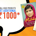 Sell Used Products at Amazon & Earn Rs.1000 Extra