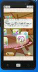 パズるん 02 マイページ