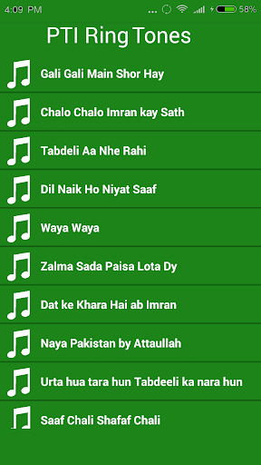 Songs of pti free download