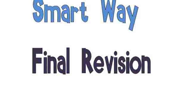 تحميل المراجعة النهائية في اللغة الإنجليزية للصف الثالث الإعدادي الترم الأول 2021