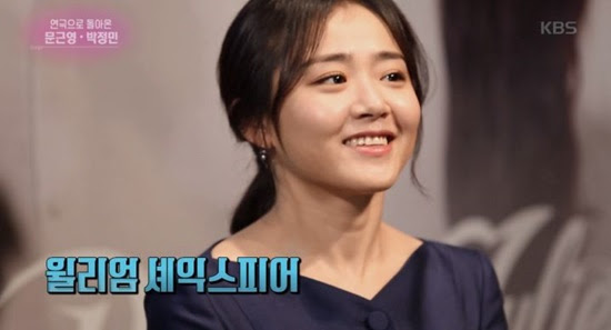 月亮Geunyoung