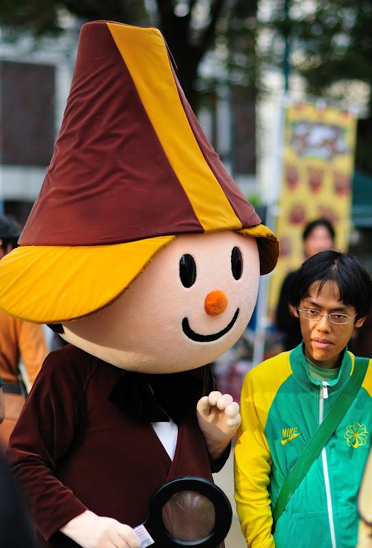 holmes-kun