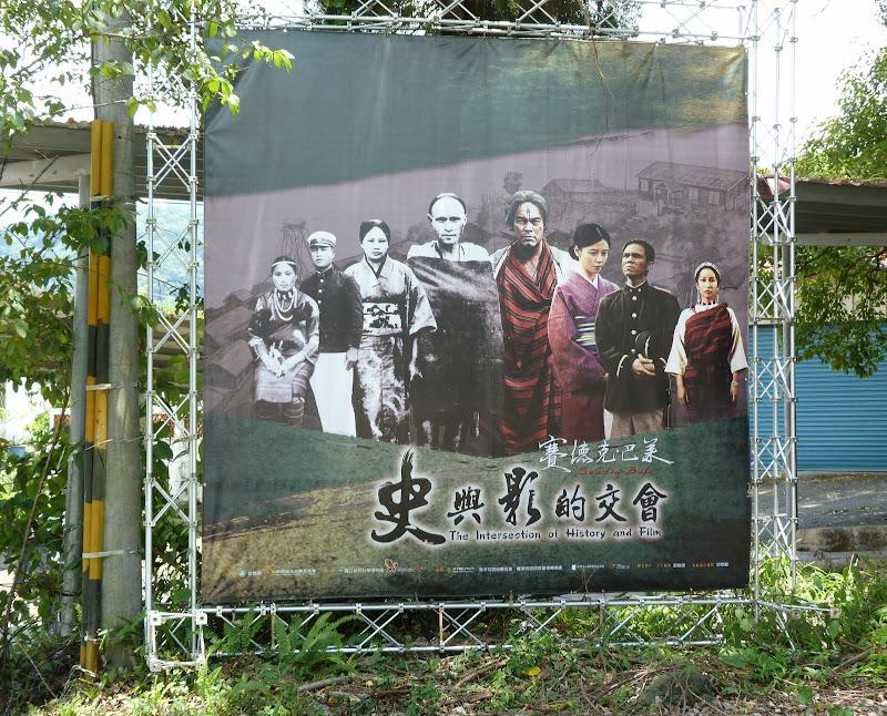 Puli ,divers ,vers Wushe,Lushan hot spring J 21 - P1190899.JPG