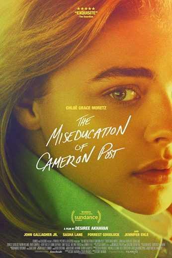 فيلم The Miseducation of Cameron Post  مترجم بجودة عالية - سيما مكس | CIMA MIX