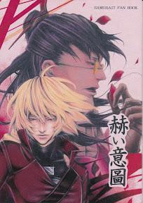 """Samurai 7 (Hyugo x Kyuzo) Yaoi Doujinshi """"Spade"""""""
