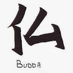 budda - tattoos ideas