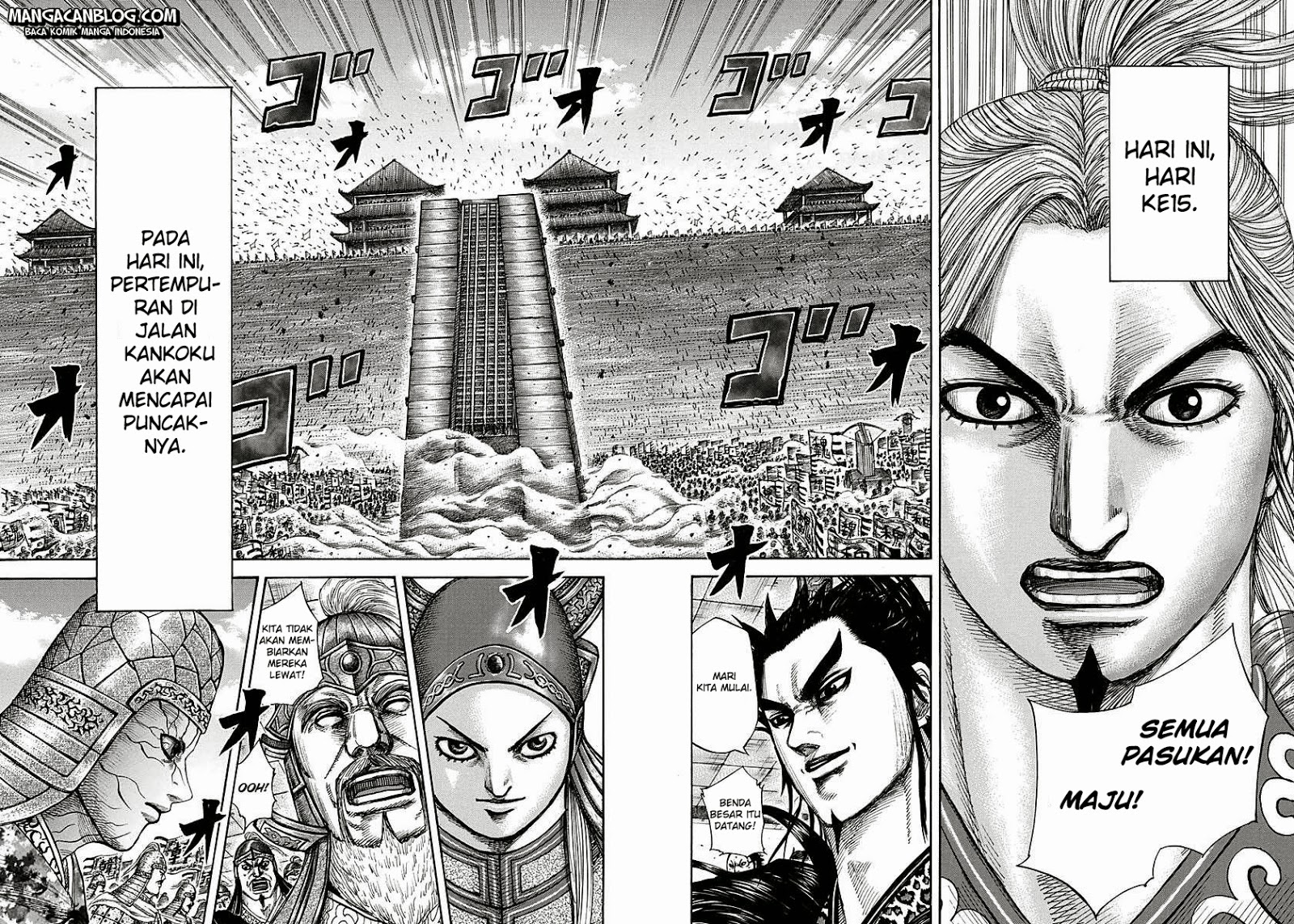 Kingdom Chapter 294