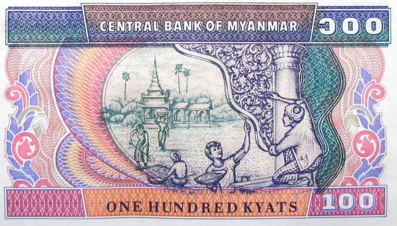 note de myanmar