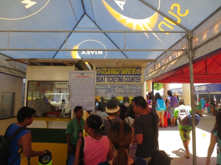 ボラカイからカリボへ - ボラカイ側のチケット売り場