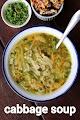 Veg Cabbage Soup Recipe   Low Fat Diet Recipes
