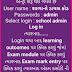Unit Test (Periodical Test) Ekam Kasoti Student Online Mark Entry @ www.ssagujarat.org. ekam kasoti..