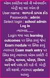 Unit Test (Periodical Test) Ekam Kasoti Student Online Mark Entry @ www.ssagujarat.org. ekam kasoti..
