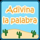Adivinar palabras en español icon