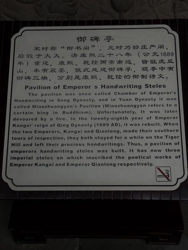 Chine.Shanghai et Suzhou - P1050994.JPG