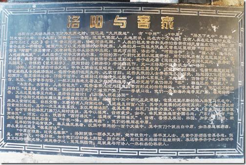 china268