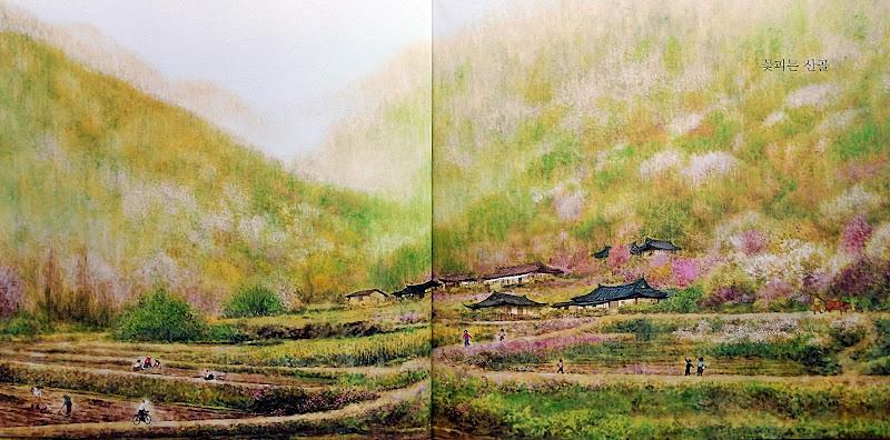 고향의 봄 - 김동성